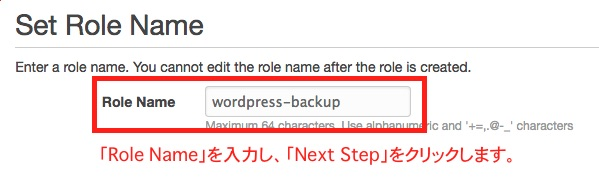 wordpress_s3_backup02