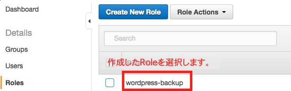 wordpress_s3_backup20